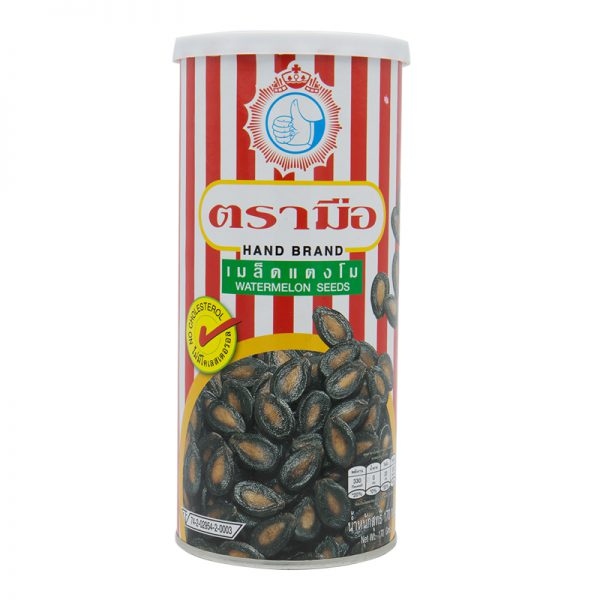 เมล็ดแตงโม ตรามือ 170 กรัม
